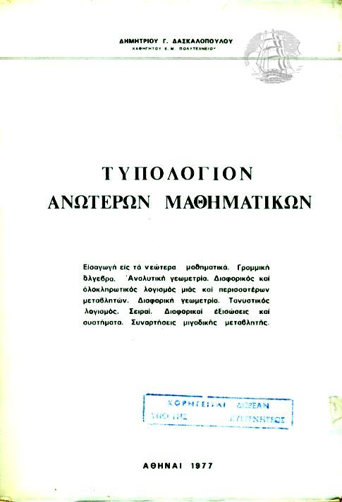 p15152