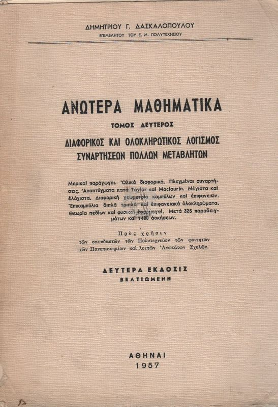 p15618